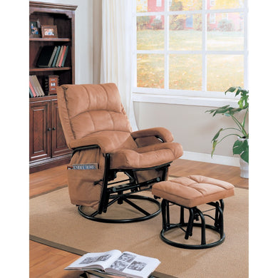 Relaxing Glider Chair With Ottoman, Brown