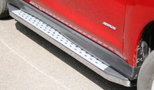 Freedom Side Steps Running Boards for Mitsubishi ASX