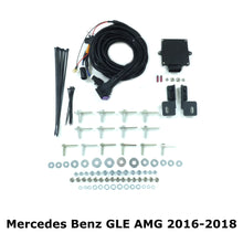 Mercedes Benz Electric Deployable Side Steps
