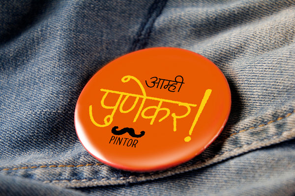 Punekar Pin Badge