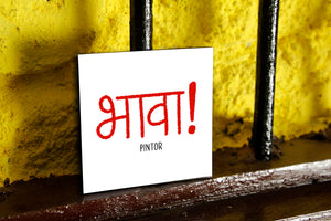 Bhaava Fridge Magnet
