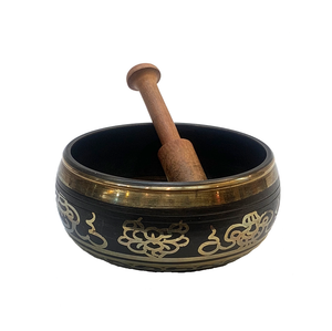 Hand Engraved Bronze Small Singing Bowl
