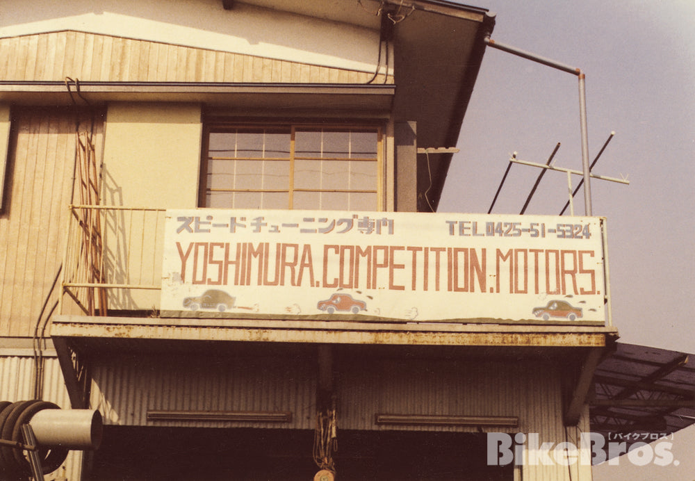 Yoshimura Competition Motors