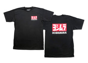 Corporate Logo T-Shirt Black