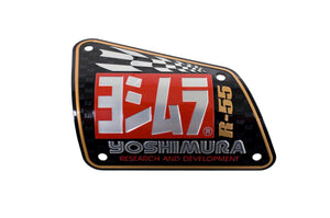 MUFFLER NAME BADGE R55