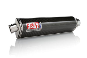 GSX-R750 04-05 Race TRS Titanium High-Exit Full Exhaust, w/ Carbon Fiber Muffler