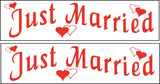 (2) Just Married Vehicle Car Magnets Signs Wedding Bridal Party 4 x 16 or 6 x 24