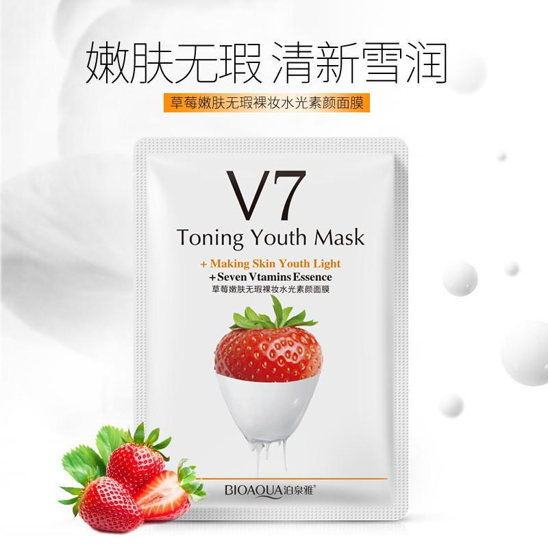 12Pcs BIOAQUA Toning Youth Facial Mask