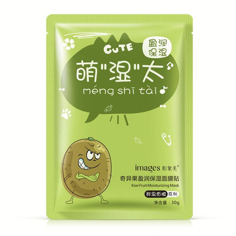 Image of 12 Pcs Fruit Oil Control  Facial Mask