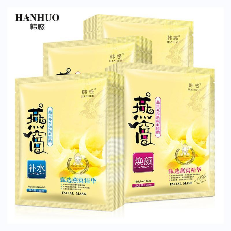 Whitening & Moisturizing Face Mask - 14 Pcs