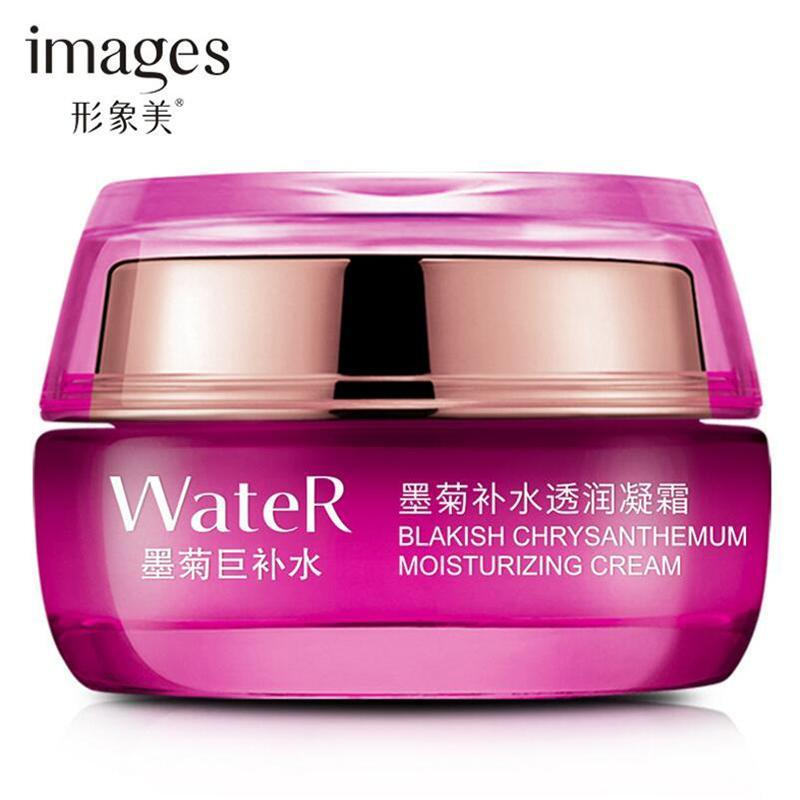 IMAGES  Day  Moisturizing Face Cream - Great Buy