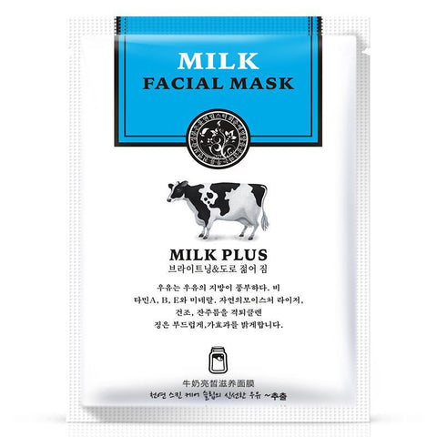 HANCHAN Milk Oil Control Facial Mask