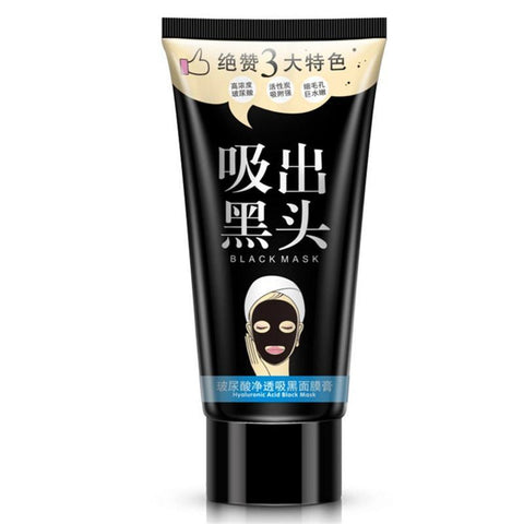Image of OneSpring Blackhead Remover Black Mask