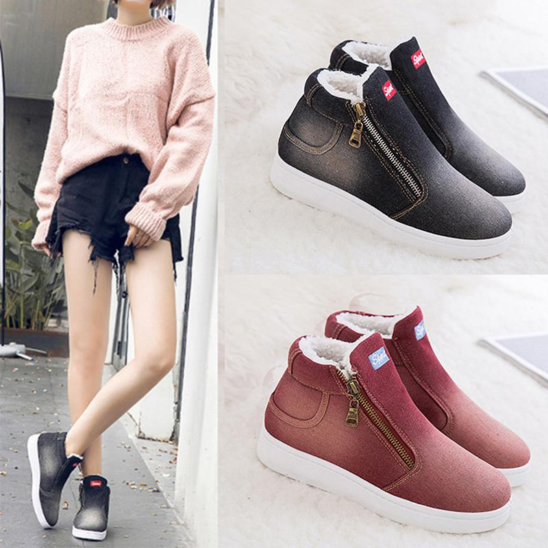 Casual Plain Zipper Low Heel Boots