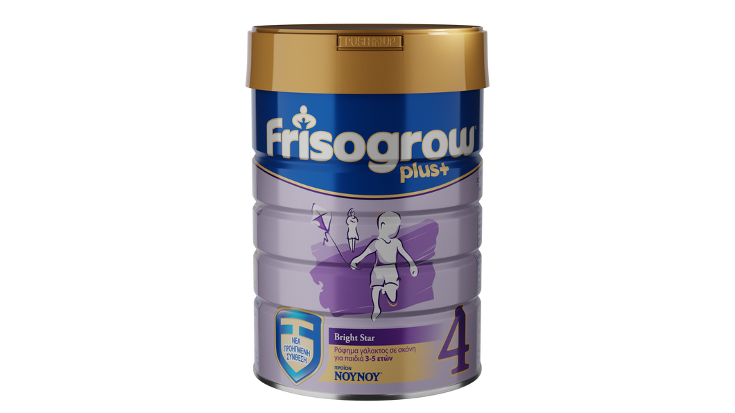 Frisogrow Plus Easy Lid 800gr