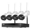4CH 2MP NVR System with Voice