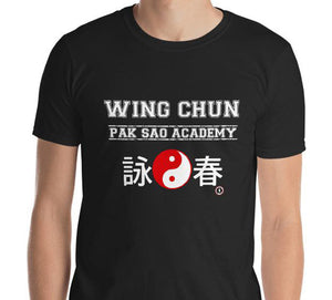 AT1400A Wing Chun Pak Sao Academy T-Shirt