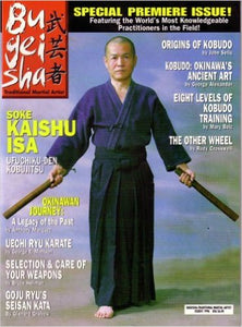 Bugeisha Traditional Martial Arts #1 Collector Magazine