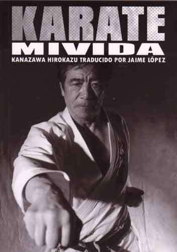 Karate Mi Vida SPANISH Book