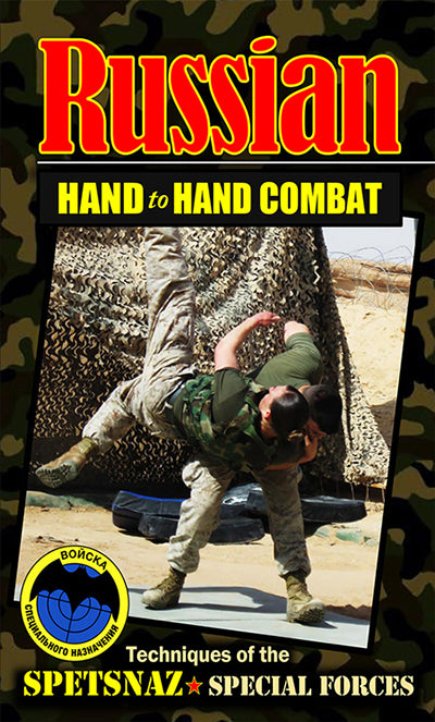 Russian Hand to Hand Combat Book Spetsnaz Special Forces Training