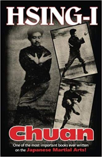 Hsing-I Chuan Chinese Kung Fu Book Douglas H Y Hsieh
