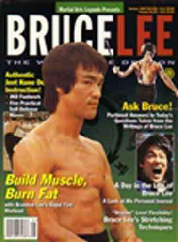 Martial Art Magazine Bruce Lee JKD Jun Fan Ted Wong Brandon 1/97 January 97 MINT