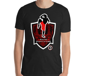 AT1305A Muay Thai Kickboxing 'The Sport of Kings' T-Shirt