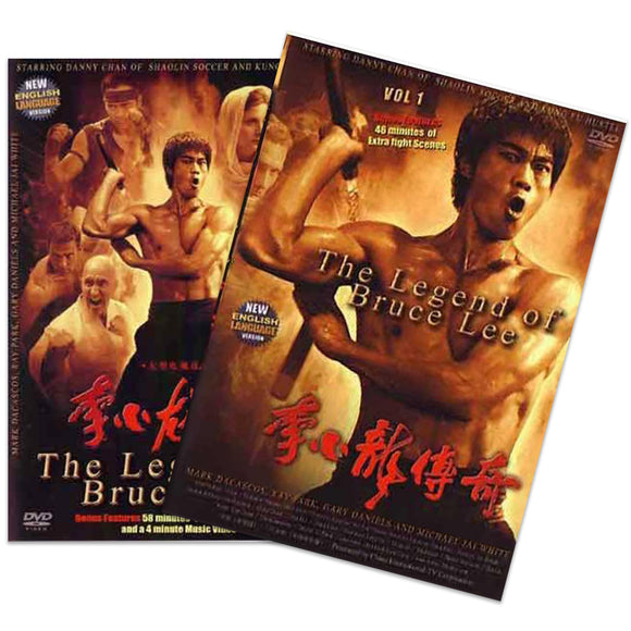 Legend of Bruce Lee 2 DVD Set