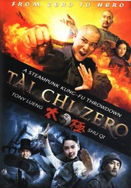 Tai Chi Zero movie DVD