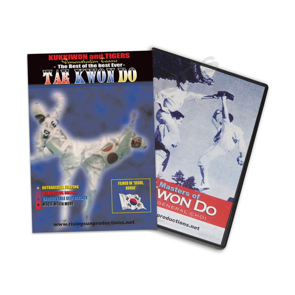 Tae Kwon Do  2 DVD Set DVD