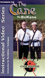 Techniques of the Ancient Weapon Bokane DVD Mark Shuey kata blocks long cane bo