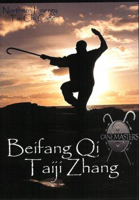 Beifang Qi Taiji Zhang Northern Energy Tai Chi Cane Kata Quigong Energy DVD James Bouchard