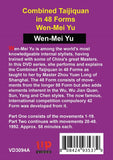 Master Zhou Yuan Long Combined Taijiquan in 48 Forms #2 DVD by Wen-Mei Yu