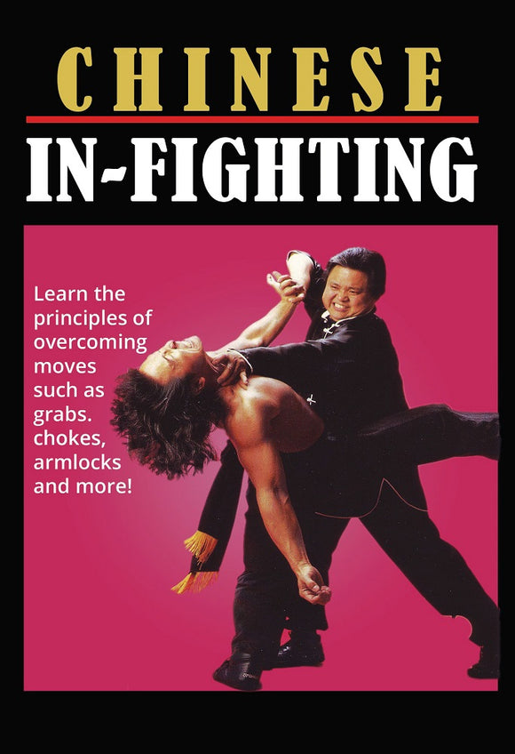Chinese In Fighting DVD Douglas Wong White Lotus Kung Fu empty hand & weapons