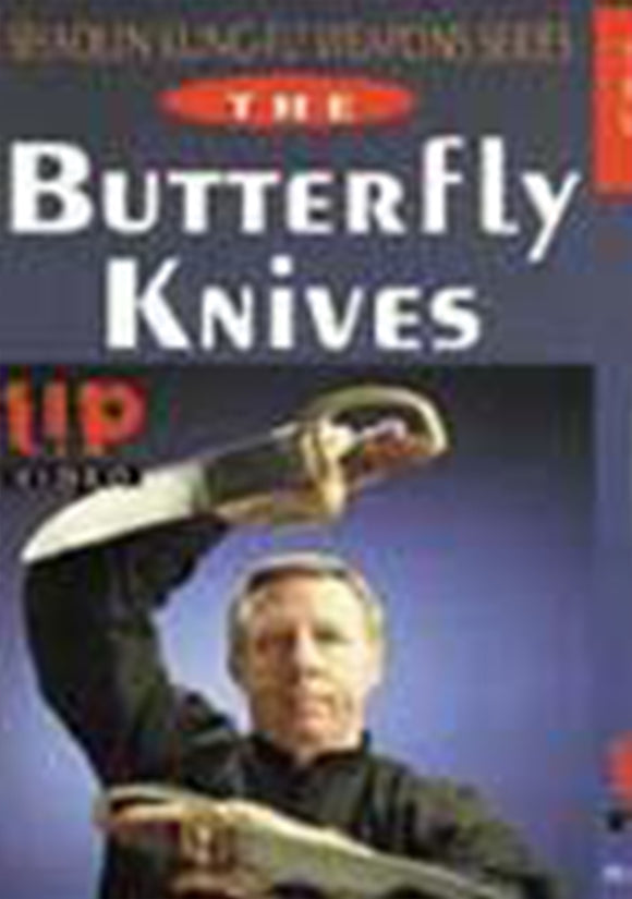 Chinese Shaolin Kung Fu Weapon Series Butterfly Knives DVD James McNeil