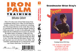Kung Fu Iron Palm Training #1 Hand Conditioning Secrets DVD GM Brian Gray