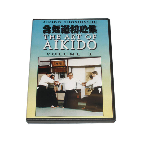 Shoshinshu Art of Aikido #1 General Introduction DVD Kensho Furuya