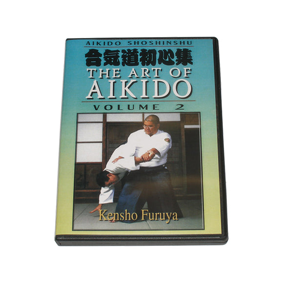 Shoshinshu Art of Aikido #2 Basic Techniques DVD Kensho Furuya