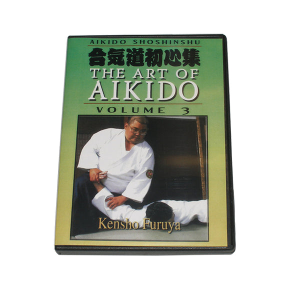 Shoshinshu Art of Aikido #3 Commitment & Perseverance DVD Kensho Furuya