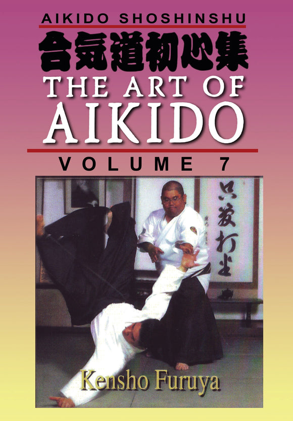 Shoshinshu Art of Aikido #7 Direct Strikes DVD Kensho Furuya
