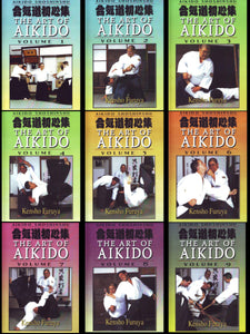 9 DVD SET Shoshinshu Art of Aikido Kensho Furuya Complete Martial Arts Course