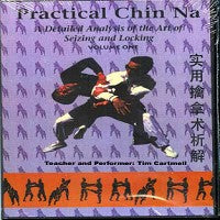 Zhao Do Yuan Practical Chin Na #1: Art of Seizing Locking DVD Tim Cartmell
