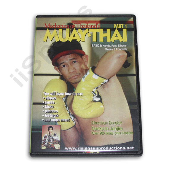 Mechanics Muay Thai #1 Basics DVD Janjira
