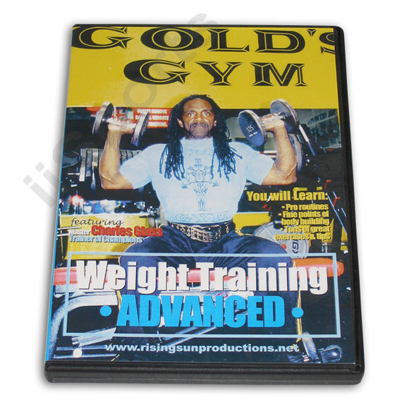 Weight Training Advanced DVD Glass