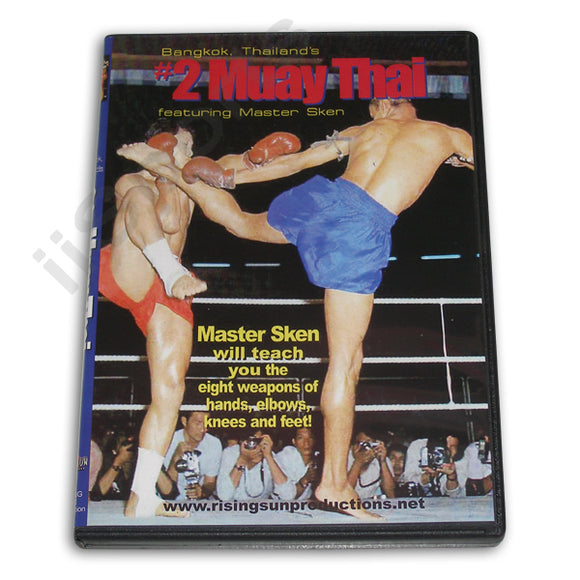 Muay Thai #2 Eight Weapons DVD Sken