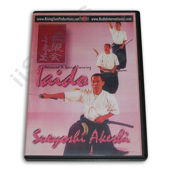 Advanced Special Training Iaido #3 DVD Sueyoshi Akeshi