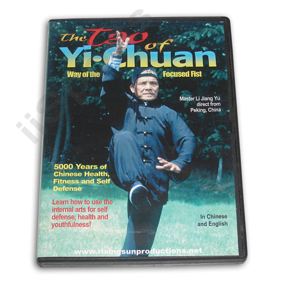 Tao Yi Chuan Way Focused Fist DVD Yu