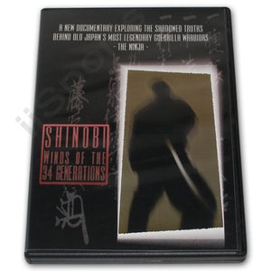 Shinobi 34 Winds Ninjitsu DVD