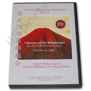 Masters of Rising Sun Karate-Do DVD