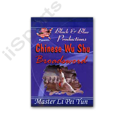 Tournament Karate Wu Shu Broadsword Forms Kata DVD Master Li Pei Yun